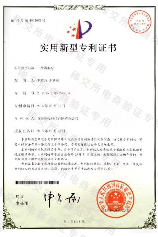 专利证书 (一种隔膜泵)